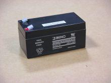 Replacement Aquatec Battery for Fortuna Elan or Beluga